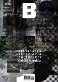 매거진 B(Magazine B) No.54: Maison Margiela(영문판)