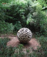 이재효(한국현대미술선 41)