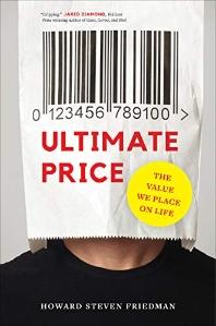[보유]Ultimate Price