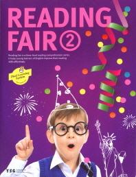 Reading Fair(리딩 페어). 2(CD1장포함)