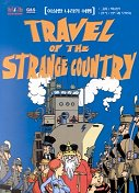 이상한 나라의 여행