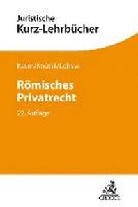 [해외]Roemisches Privatrecht