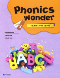 Phonics Wonder. 5: Duble Letter Vowels