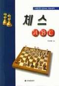 체스 ABC