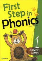 FIRST STEP IN PHONICS. 1(MP3CD1장포함)