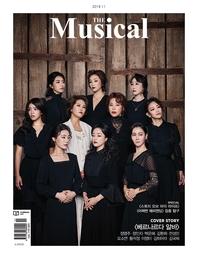 더 뮤지컬 2018년 11월호