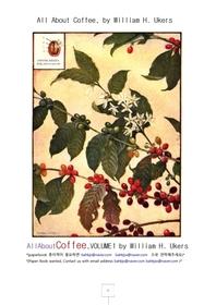 커피에관한 모든것,제1권.All About Coffee VOL 1, by William H. Ukers
