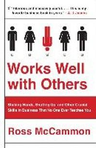 [해외]Works Well with Others