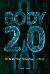 [해외]Body 2.0 (Library Binding)
