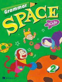 Grammar Space Kids. 2