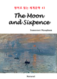 The Moon and Sixpence (영어로 읽는 세계문학 43)