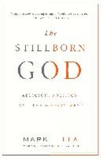 [해외]The Stillborn God (Paperback)