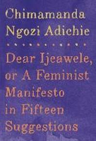 [보유]Dear Ijeawele, or a Feminist Manifesto in Fifteen Suggestions