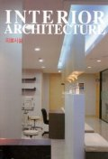INTERIOR ARCHITECTURE 5(의료시설)