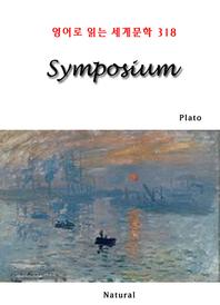 Symposium (영어로 읽는 세계문학 318)