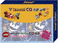 로봇트레인 CQ 퍼즐 놀이 가방(퍼즐)