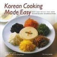 Korean Cooking Made Easy(Paperback)