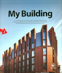 My Building(양장본 HardCover)