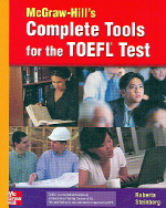 Complete Tools for the TOEFL Test (McGraw-Hill's) (CDs 포함)