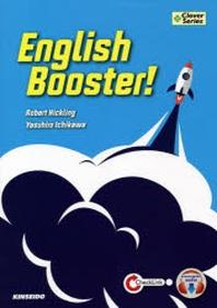 スト-リ-&必須文法で學ぶ大學生の英語基礎力スタ-トアップ