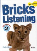 BRICKS LISTENING HIGH BEGINNER. 2(STUDENT BOOK)