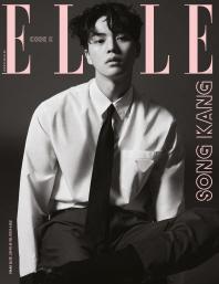 (D형)엘르(ELLE)2021년2월호