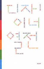디자이너 열전 ▼/현실문화[1-200017]