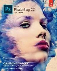[해외]Adobe Photoshop CC Classroom in a Book (2015 Release) (Paperback)