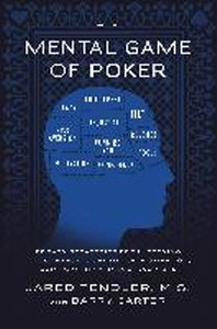 [해외]The Mental Game of Poker