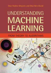 [해외]Understanding Machine Learning