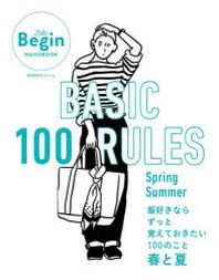 BASIC 100 RULES SPRING-SUMMER