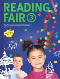 Reading Fair(리딩 페어). 3(CD1장포함)
