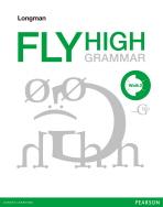 FLY HIGH GRAMMAR WALK. 2