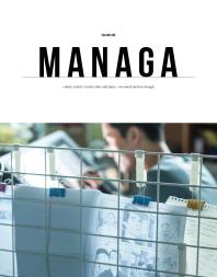 Managa(마나가). 1