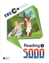 EBS TOSEL Reading 5000. 1(CD1장포함)