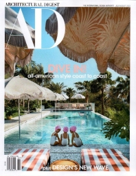ARCHITECTURAL DIGEST(USA)(7월)