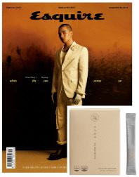에스콰이어(ESQUIRE)(2020년2월호)(B형)