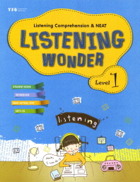 Listening Wonder Level. 1(CD1장포함)