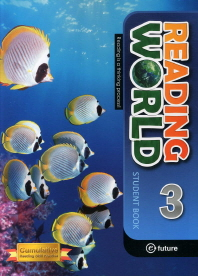READING WORLD. 3(STUDENT BOOK)(CD1장포함)