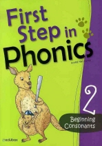FIRST STEP IN PHONICS. 2(MP3CD1장포함)
