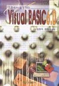 VISUAL BASIC 6.0