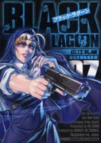 BLACK LAGOON 7*