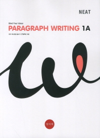 Paragraph Writing. 1A(NEAT)
