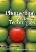 PHOTOSHOP 6 WEB DESIGN TECHNIQUES(CD-ROM 2장 포함)