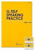 G-TELP SPEAKING PRACTICE(CASSETTE TAPE 2개)