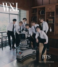 The Wall Street Journal USA(2020년 11월)(커버: BTS 방탄소년단 단체)
