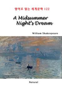 A Midsummer Night's Dream (영어로 읽는 세계문학 122)