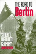 Stalin's War with Germany