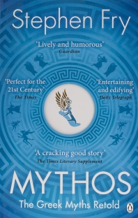 [보유]Mythos: The Greek Myths Retold