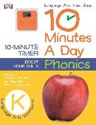 10 Minutes a Day